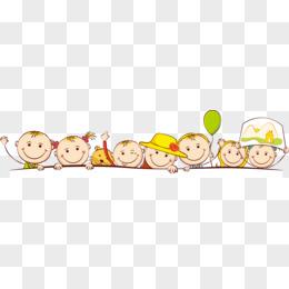 拉手客服qq_卡通可爱小孩儿童手拉手开心图片免费下载_PNG素材_编号vr7iw9k61 ...